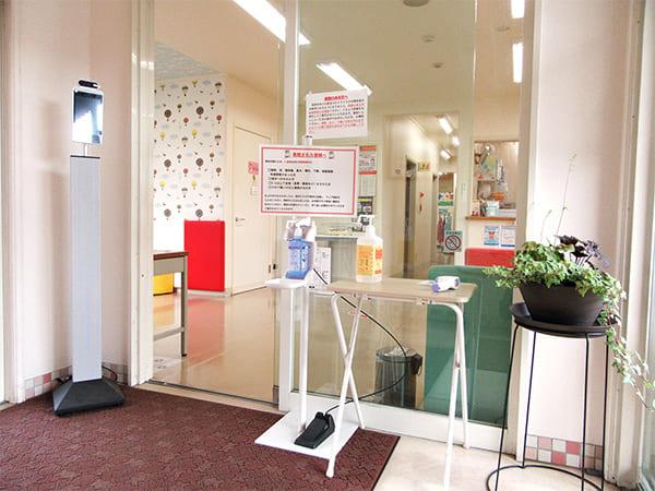 画像:病児保育室「モーモーハウス」 エントランス
